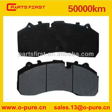 o-pure half-metal car brake pad for truck bus taxi