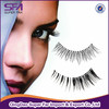 wholesale mink eyelash,100% human hair made false eyelash,synthetic false eyelash