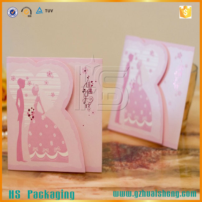 Cheap Wedding Gift Card Holders : ... wedding card design wedding invitation card holder cheap wedding gift