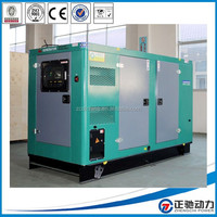 Canopy type 100% Copper Wire 150kva diesel generator with Cummins engine