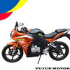 china 200cc high quality classic racing motorcycle wholesale
