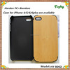 Supply bulk cell phone case wood mobile phone cover for iphone 4 4s 5 6 6 plus