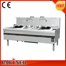 Chinese restaurant commercial kitchen gas range cooker 80cm for sale