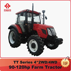 China Mais Barato 18-130hp 4wd Tractor Agrícola