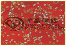 diamond dust/synthetic diamond powder for grinding