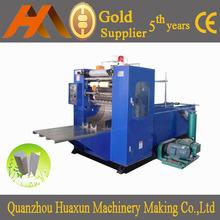 HX-230/2 high qulity automatic V-fold paper hand towel machine