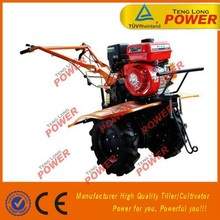 agriculture machine rotary cultivator for garden farm
