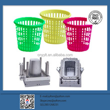 Provide molding one-stop production mold design make plastic dustbin cheap plastic injection molding