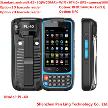 PL40 AE114 android 2d barcode scanner smart phone with 4GB ROM ,1GB RAM ,GPS/WIFI/BLUETOOTH