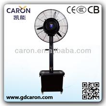 26'' strong airflow vertical water mist spray fan outdoor