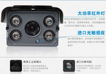 2015 Most popular good quality wholesale price CCTV Camera System remote controlled inspection camera