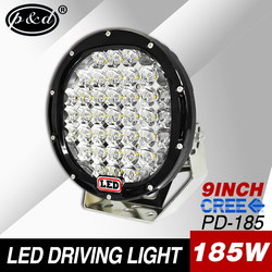 car parts accessories 15000lm 12V 9 inch 185W led motorcycle driving lights