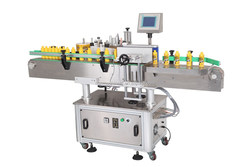 Full automatic packing material paint can labelling machine