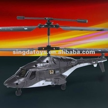 S018 3CH RC Airwolf Helicopter