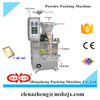 Promotion price QS standard JX021 Automatic icing sugar powder packaging machine
