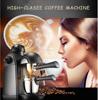 Italian steam pressure espresso coffee machine