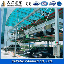 Mechanical hydraulic drive 2-3 level car parking system price