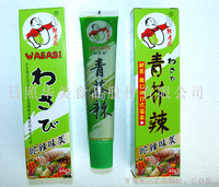 High Quality Spicy Wasabi Paste (43g)