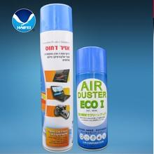Presentes da promoção - ar comprimido em lata ar comprimido para laptop limpo ar comprimido reino unido