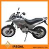 HOT ! chongqing 150cc ALU /SPOKE WHEEL motorcycle