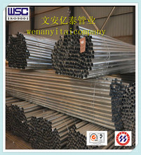 2015 Hot sale electrical conduit