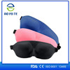 3D memory foam luxury private label sleep cover eye sleep mask with nose pad and elastics