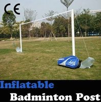 Badminton Description(Inflatable 4.2m badminton net post )