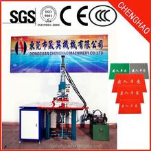 Venda quente tapete de borracha máquina de solda capacho tapetes de vedação máquina líder fabricante de china