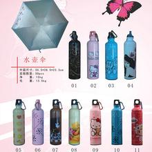 Creative small size bottle cap umbrella wholesale