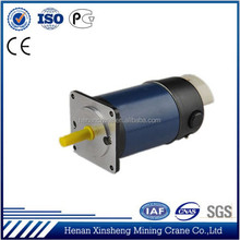 Alibaba China suppliers new products motor dc 24 Volt motor for hopper silo