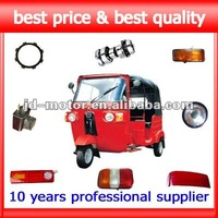 bajaj three wheeler spare