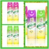 packaging boxes Household powerful aerosol insecticide spray