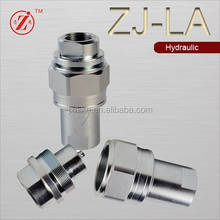 Hydraulic quick coupler for agricultural machinery/male connector/hydraulic reducer adapter