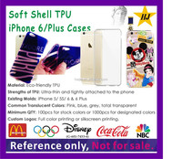 design your own cell phone case