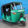 2015 new model CNG gasolineHigh Quality New 200cc Bajaj Three Wheel ricycle