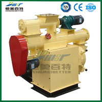 factory price CE chicken feed mixing machine