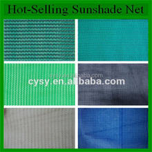 high quality green agriculture flat wire shade netting balcony net for shade