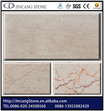 Most popular interior wall material,crema nuova beige marble