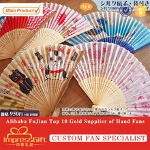 Custom design folding hand fan with your artwork or logo