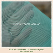100% new HDPE monofilament net