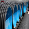 Large double layer plastic corrugated pipe with low price