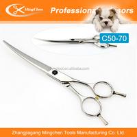 C50-70 Curved Pet Scissors Dog Grooming Scissors