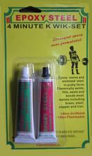 Epoxy Steel 4 MINUTE TO SET BLACK GREY Epoxy Glue
