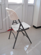 Wedding And Banquet And Hotel White Plastic Folding Chairs