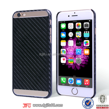 Alibaba express for iPhone 6 case China supplier,hot new products for 2015,China alibaba mobile phone carbon fiber case