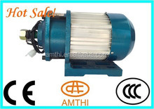 Closed Type Tricycle Motor,2kw Brushless Dc Motor,High Torque High Power Mid Drive Motor,Amthi