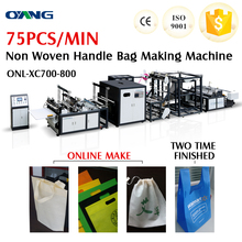 2014 new product plastic carrier bag machine for T-shirt bag