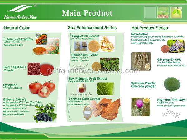 main product 1