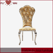 High denisty sponge high back chairs throne chairs gold charpie