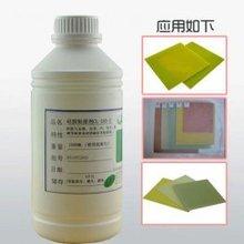 epoxy mastic